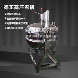 电加热高压蒸煮锅 不锈钢蒸煮夹层锅 节能型酱驴肉高压锅