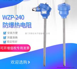 防爆�犭�阻 �犭�阻PT100 防酸防�A �S承�犭�阻 WZP-240