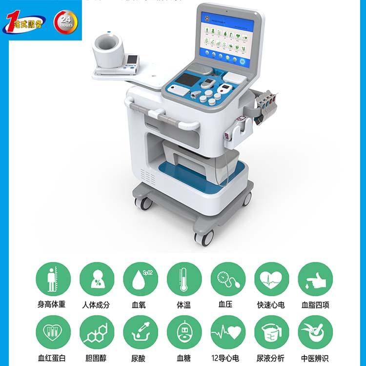 乐佳 卫生院健康小屋体检一体机 HW-V6000