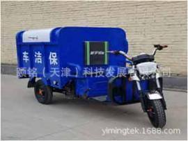耐洁思电动3轮垃圾桶运输车 厢式自卸垃圾车 小区转运垃圾车