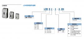 LZMN3-AE630=》授�啻�理商-品牌:EATON伊�D