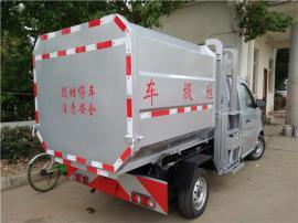 清运街道垃圾2立方3立方车厢可卸式垃圾车报价及说明