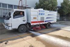 东风小型洗扫车
