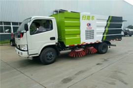 厂区园区专用5吨干湿两用扫路车