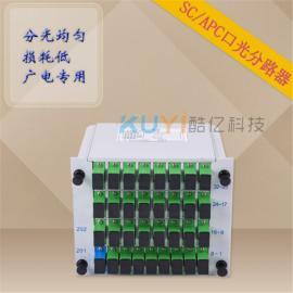 特�r�N售1分32插片式光分路器