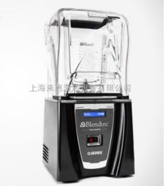 Blendtec q-series升级新型825 商用静音型冰沙机 料理搅拌机