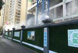 建筑工地围挡围墙喷淋系统造雾高压喷雾机