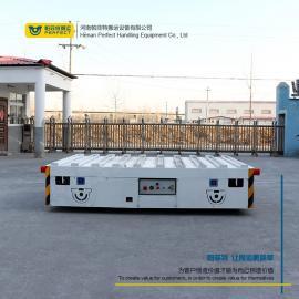 涂装北京赛车无轨模具搬运车旋转平台电动平车