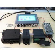 西门子控制面板6AV6641-0CA01-0AX1