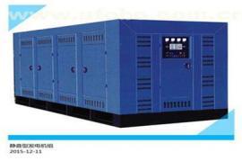 前山发电机租赁公司服务贴心有发电机出租