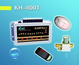 ��所�水器 �喜��所感��器 公���水感��器 智能�水控制器