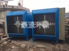 低温等离子除臭设备工业空气净化器