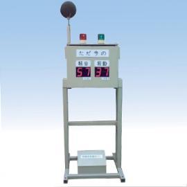SVD-230日本理音RION 噪声振动显示装置