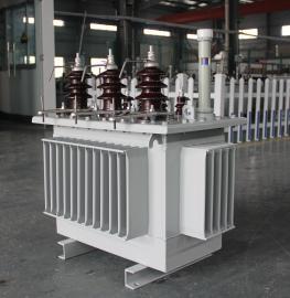 S13-30KVA 10/0.4KV 三相油浸式 基站专用变压器 铜芯