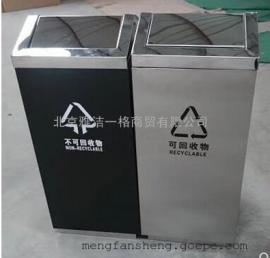 屋顶造型室内外不锈钢分类垃圾桶