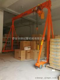 加工定做MH32t无轨轮式龙门吊 无轨龙门吊