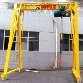 加工定做MH16t高度可调手推龙门吊 液压龙门架