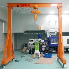 加工定做MH2t运行式龙门吊 万向龙门吊