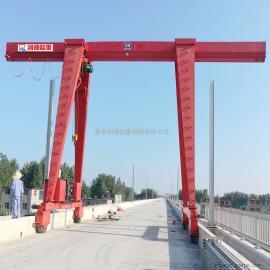 加工定做MH16t高度可调手推龙门吊 无轨自驱龙门吊