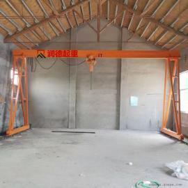 加工定做MH1t无轨电动行走龙门吊 移动龙门架