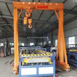 加工定做MH1t无轨电动行走龙门吊 电动葫芦简易式龙门架