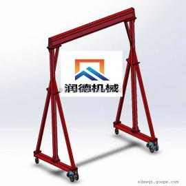 加工定做MH16t高度可调手推龙门吊 无轨行走龙门架