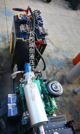 瑞创液压定制各类非标液压系统 液压站