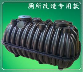化粪池塑料桶农村厕所改造化粪池的正确做法三格式化粪池