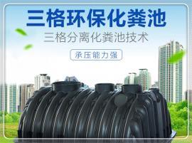 化�S池 塑料化�S池型�1立方 1.5立方.2立方