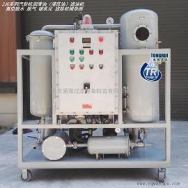 ZJC防爆汽轮机油透平油专用�V油�C[厂销现货优惠