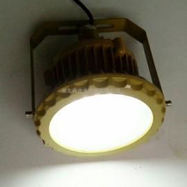免维护led防爆灯HRD126应急照明加油站油罐应急灯