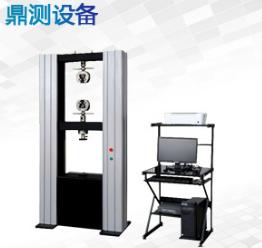 WDS-50液晶显示电子拉力试验机,国产拉力试验机