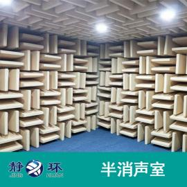 静环16年半消�室建设 符合ISO3745标准 (全国安装)