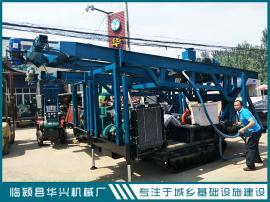 8寸反循环打井机 履带反循环钻机 钻井机厂家