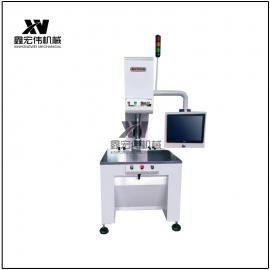 非标定制智能伺服液压机电子压装单臂伺服压装机单柱液压机