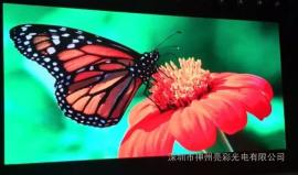 高清广告传媒LED显示屏