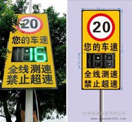 �速提示�O��:94cm×194cm�速反��x道路�y速提示器雷�_�y速屏