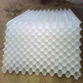 波浪形蜂窝斜管填料 工业水厂除砂沉淀专用pp填料