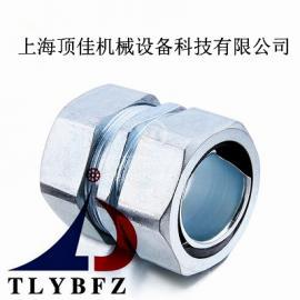 TLYBFZ自固式金属软管接头,镀铬自固式软管接头