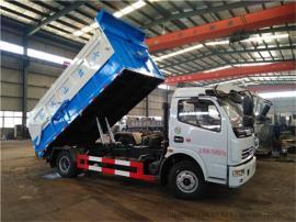 5吨8吨10吨密封自卸式污泥运输车-10方12方污泥输自卸车