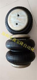 130118JB-2纠偏气囊带式过滤机气囊脱水机气囊电厂脱硫诺冠