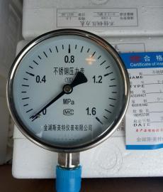 YBF-100不�P��毫Ρ�