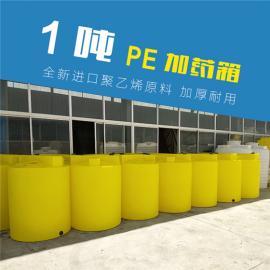100L-2000L加药箱搅拌桶环保设备