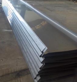 2702型阳极板电磁支撑绝缘体原理