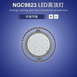 NGC9823LED高顶灯 60W150W240W防水防尘防腐防震工厂灯