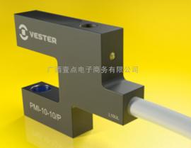 VESTER光电传感器PMI-10-10/AS10-U-4,带有安装块的叉形光栅