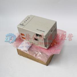 全新IPLU-2801BM艾默生集中监控采集器