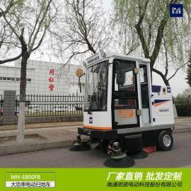 新能源纯电动扫地车 明诺驾驶式清扫车物业小区道路清扫用