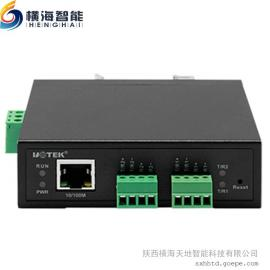 宇泰 10/100M 2口RS-232/485/422串口服务器 UT-6002系列
