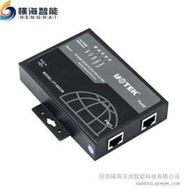 宇泰 10/100M TCP/IP转2口RS-422/485串口服务器 UT-6602M